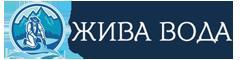 Доставка воды в Одессе | Жива Вода | Бутилированная вода в Одессе на заказ
